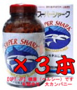 Ships within 3 business days! ( 1,620 Yen 60 grain bulking services ) 700 grain super shark x 3 book set country ヨシキリサメ cartilage! SUPER SHARK