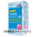 Minerva lactic acid bacterium & oligosaccharide, probiotic (PROBIOTICS) Kyoto medicine health care (KYOTO)