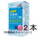 Minerva lactic acid bacteria & oligosaccharide and probiotics × 2 set ( PROBIOTICS ) Kyoto pharmaceutical healthcare ( KYOTO )