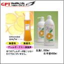 Same economical size hair tonic + Quinn Orange Shampoo (1000 ml) with orange of Orange Glow (120 ml) citrus synergy set