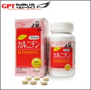 Kyoto pharmaceutical healthcare, Minerva, carnitine, slimming and pharmaceuticals company quality is reliable.