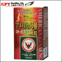 And American ginseng (gold life) 180 grain (excluding Okinawa)