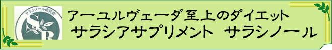 ��˾�Υ����������������������åȡ����饷�������饷�Ρ���