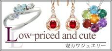 �¥��兩�奨�