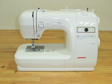sewing machine that will sew leather