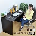 电脑桌办公桌办公室写字台电脑桌书桌桌子木材布朗自