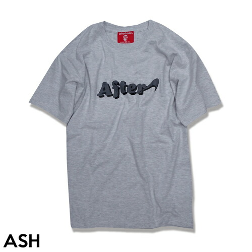 afterbase正規通販