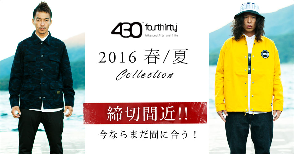 430-2016春