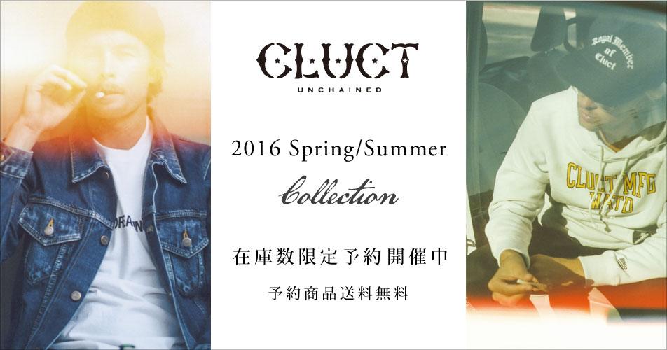 CLUCT2016春