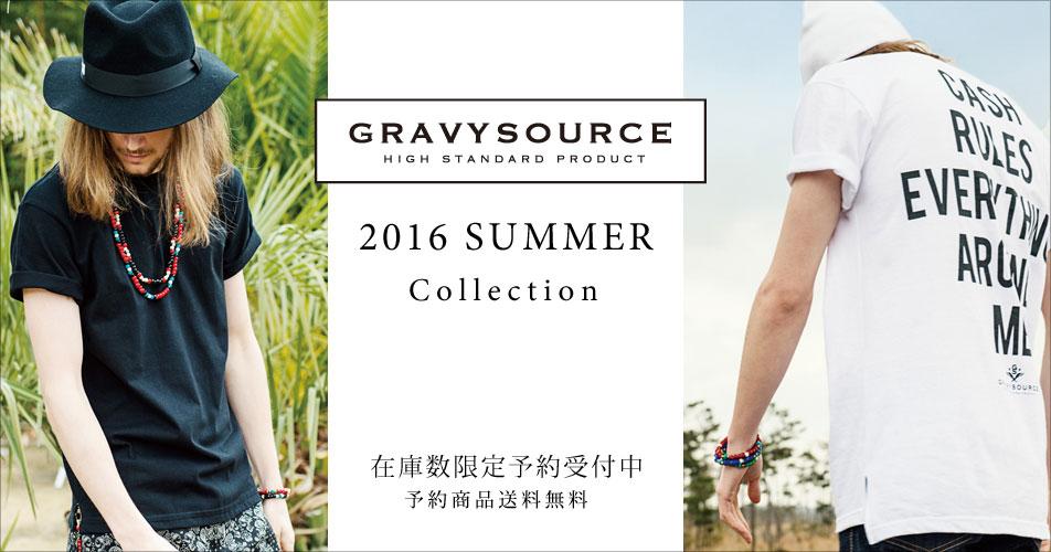 GRAVY2016夏