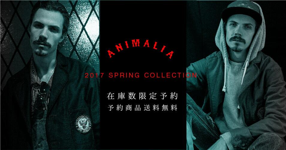 ANIMALIA2016春予約