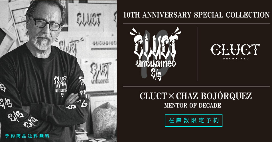 CLUCT10TH