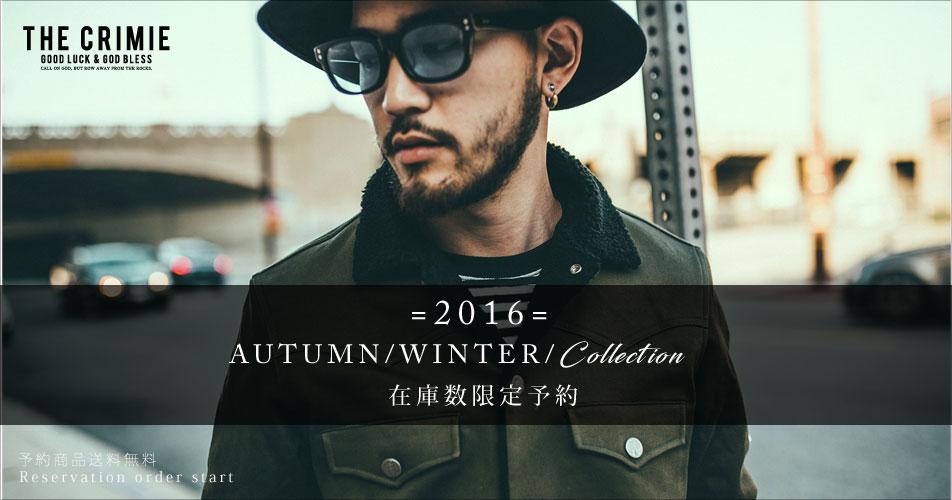 CRIMIE2016SP予約予約