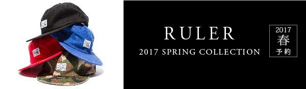 RULER2017春