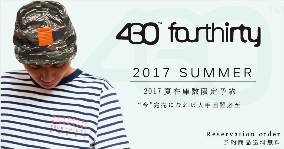 4302017春夏