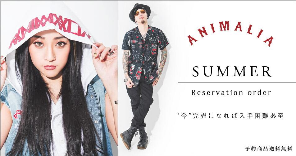 ANIMALIA2017夏予約