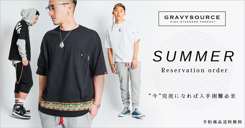 GRAVYSOURCE2015夏新作予約