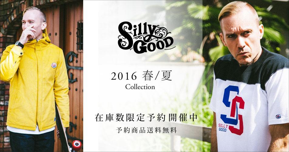 SILLY2016春夏