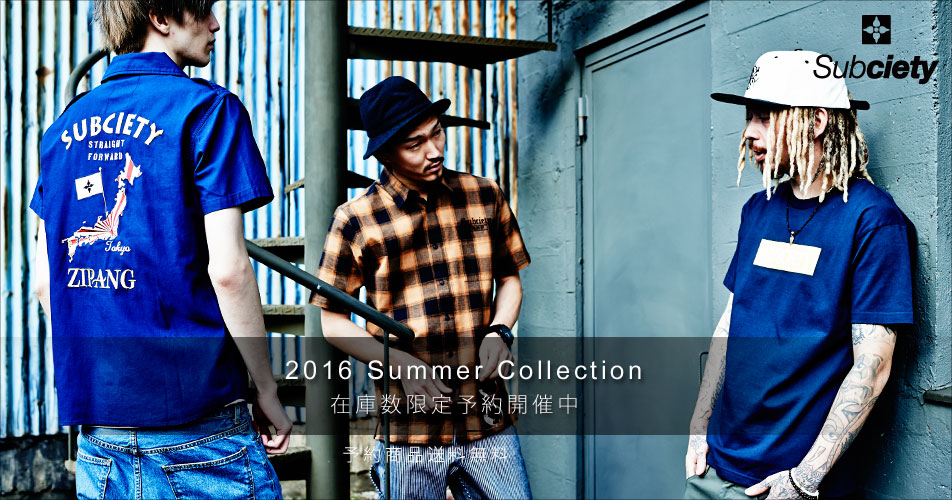SUBCIETY2016SM