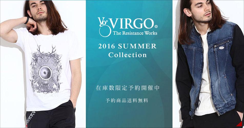 VIRGO2016夏