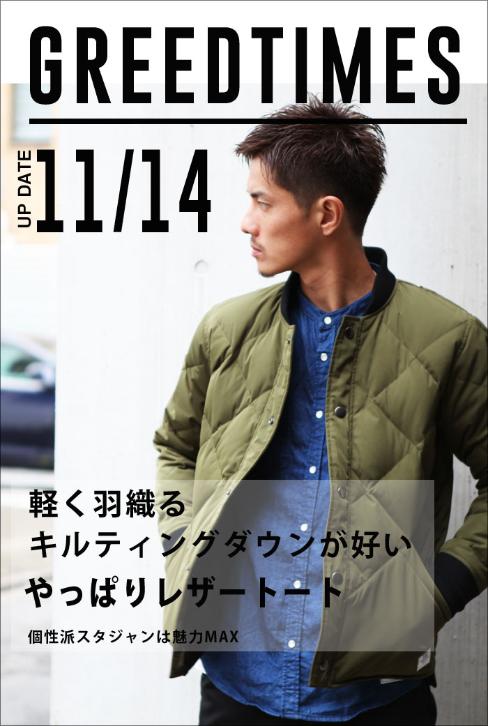 12月12日表紙