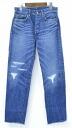 29 AAA BY KATO' (triple Eva cuttlefish toe) VINTAGE NARROW STRAIGHT FIT DENIM PANT vintage processing straight denim underwear INDIGO