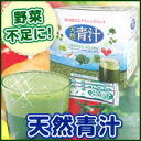 Natural blue juice 1 box ( 10% off), Oita Prefecture, kunisaki peninsula of organic and chemical fertilizers