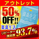 Outlet sale fun smell life ( 90 grain into ) 3,240 yen, price only * 50 bags * 1,620 yen per person up to 2 bags
