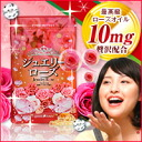 Jewelry rose 1 bag * bag 3 buy * perfume refresh rose rose rose supply if drinking new ingredient added upgrade for!