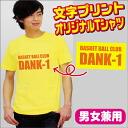 Original T shirt, color and character printing T shirts