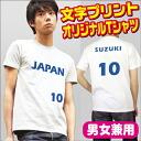 Original t-shirt / white letters printed T shirts