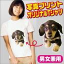 Original print T shirt / white photo print