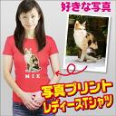 Original t-shirt / women's t-shirts