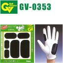 타바타 GV-0353 피트 업 러버