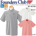 Model in the summer latest the founders men golf wear sweat perspiration fast-dry Birdseye half zip high neck short sleeves shirt FC-4170S spring of 2013