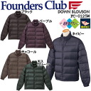 Model in winter latest the founder scrub men golf wear water repellency processing super light weight long sleeves down jacket FC-0125W autumn of 2013