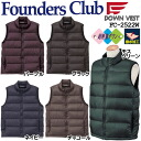 Model in winter latest the founder scrub men golf wear water repellency processing super light weight down vest FC-2522W autumn of 2013