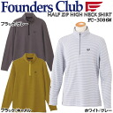 Model in winter latest the founder scrub men golf wear horizontal stripe half zip high neck long sleeves shirt FC-3086W autumn of 2013