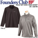 Model in winter latest the founder scrub men golf wear bonding place half zip high neck long sleeves shirt FC-3087W autumn of 2013