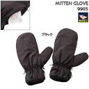 9905 golf wear water repellency processing mitten glove apap8