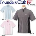 Founders Club men's Golf are half zip shirt FC-4181S 2014 spring summer models.