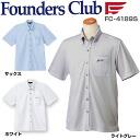 Founders Club men's golf wear button-down open short sleeve shirt FC-4189S 2014 spring summer models.