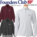 Founders golf wear shirts border haefjip FC-3091 W 2014 years autumn winter models