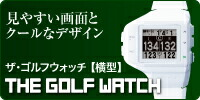 THE GOLF WATCH[����]