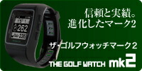THE GOLF WATCH mk2