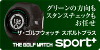 THE GOLF WATCH sport+