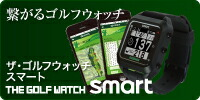 THE GOLF WATCH smart