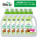アルマウィン laundry liquid クリナッツ 750 ml, liquid for AlmaWin laundry detergent laundry detergent, laundry detergent, eco-detergent, clothing detergent, water-saving and power-saving, shorter working hours and enrichment and rinse 1 times