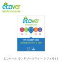Ecover laundry liquid (for refill refill liquid laundry detergent) refill 5 l, ECOVER laundry detergent, laundry detergent, detergent for clothing, eco detergents, commercial