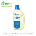 Ecover laundry liquid washing liquid detergent (ECOVER / detergent / washing detergents and clothing detergent / eco-detergents)